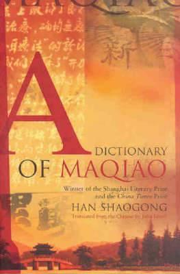 Dictionary of Maqiao