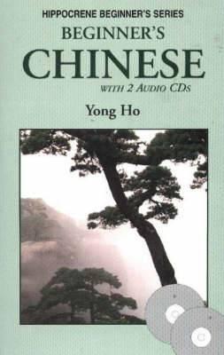 Beginner's Chinese
