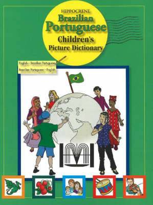 Brazilian Portuguese Children's Picture Dictionary