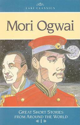 Mori Ogwai