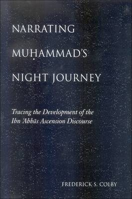 Narrating Muhammad's Night Journey