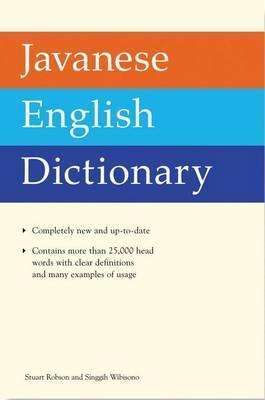 Javanese-English Dictionary