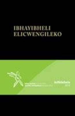 IBhayibheli Elicwengileko: IsiNdebele 2012 translation Bible