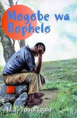 Mogobe wa bophelo