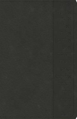 KJV Names of God Bible Black, Hebrew Name Design Duravella