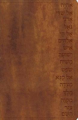 GW Names of God Bible Walnut, Hebrew Name Design Duravella