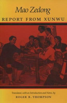Report from Xunwu