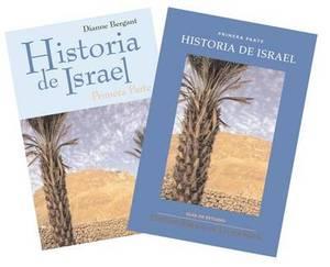 La Historia de Israel: Primera Parte - Paquete de Estudio