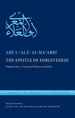 The Epistle of Forgiveness: Volume One: A Vision of Heaven and Hell
