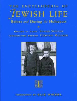 Ency Jewish Life, Vol I
