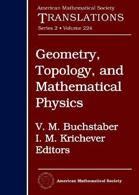 Geometry, Topology, and Mathematical Physics: S.P. Novikov's Seminar: 2006-2007