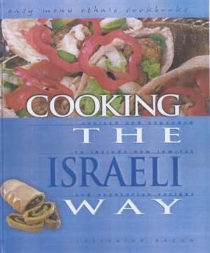 Cooking the Israeli Way