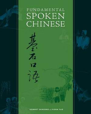 Fundamental Spoken Chinese