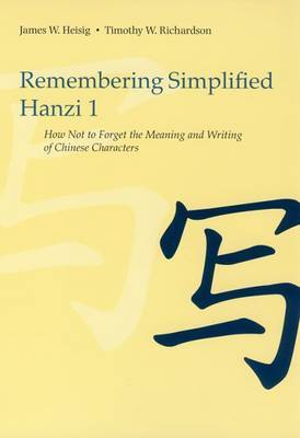 Remembering Simplified Hanzi 1: How Not to Forget the Meaning and Writing of Chinese Characters: Book 1