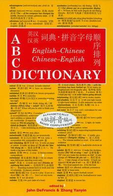 ABC English-Chinese, Chinese-English Dictionary