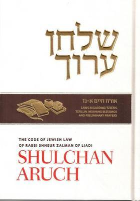 Shulchan Aruch English Vol 1 Orach Chaim 1-57 New Ed.