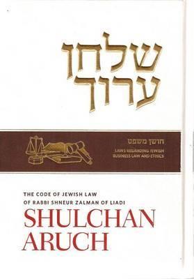 Shulchan Oruch English Vol 12 Choshen Mishpat New Edition