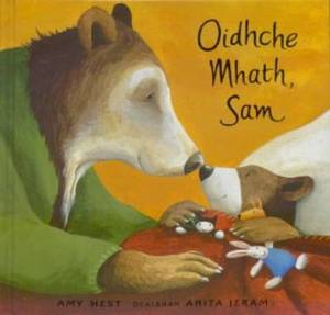 Oidhche Mhath, Sam