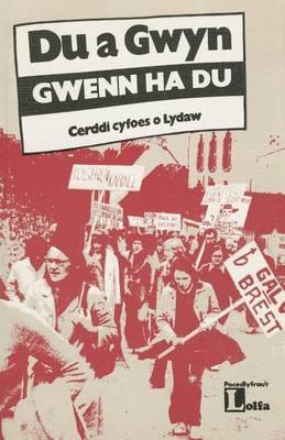 Du a Gwyn: Gwenn ma Du