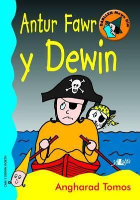 Cyfres Darllen Mewn Dim - Cam y Dewin Doeth: Antur Fawr y Dewin