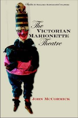 The Victorian Marionette Theatre