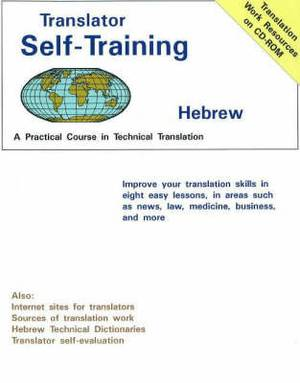 Translator Self-Training Hebrew: A Practical Course in Technical Translation