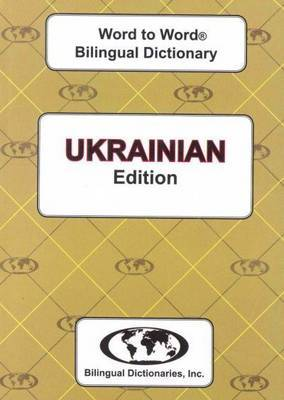 English-Ukrainian & Ukrainian-English Word-to-Word Dictionary: Suitable for Exams