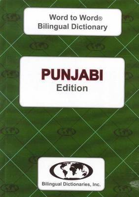 English-Punjabi & Punjabi-English Word-to-Word Dictionary: Suitable for Exams