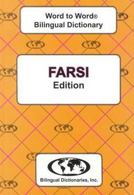English-Farsi & Farsi-English Word-to-Word Dictionary: Suitable for Exams