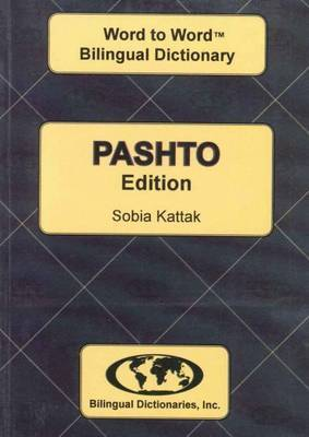 English-Pashto & Pashto-English Word-to-Word Dictionary: Suitable for Exams
