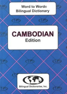 English-Cambodian & Cambodian-English Word-to-Word Dictionary: Suitable for Exams