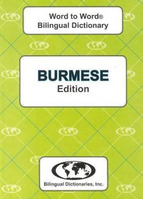English-Burmese & Burmese-English Word-to-Word Dictionary: Suitable for Exams