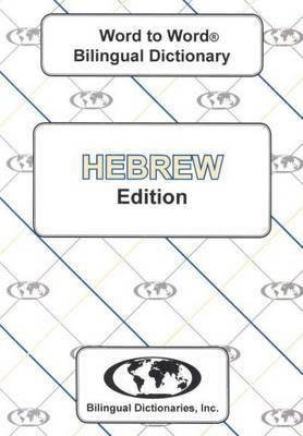 English-Hebrew & Hebrew-English Word-to-Word Dictionary: Suitable for Exams
