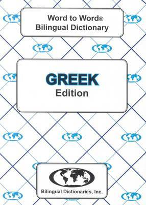 English-Greek & Greek-English Word-to-Word Dictionary: Suitable for Exams