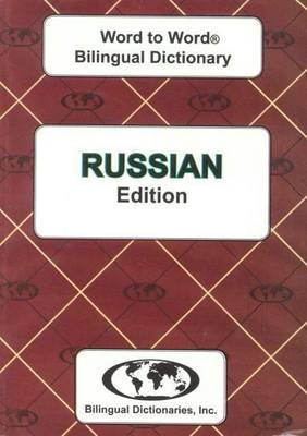English-Russian & Russian-English Word-to-Word Dictionary: Suitable for Exams