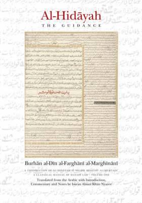 Al-Hidayah: The Guidance: v. 1