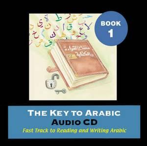 The Key to Arabic: Bk. 1