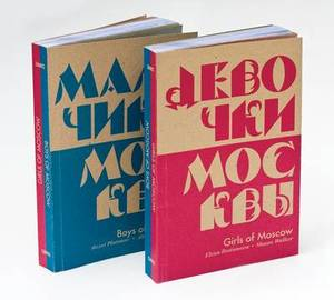 Girls of Moscow / Boys of Moscow