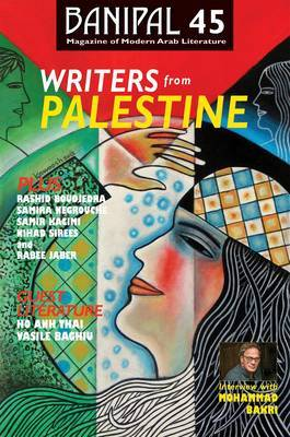 Writers from Palestine