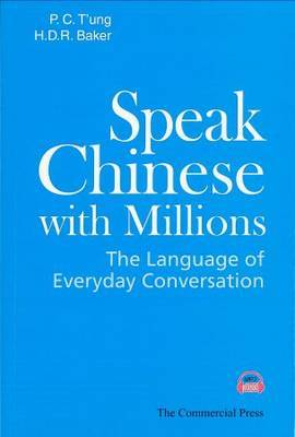 Speak Chinese with Millions: The Language of Everyday Conversation