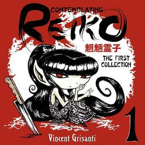 Contemplating Reiko - The First Collection