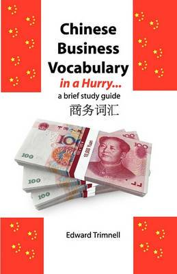 Chinese Business Vocabulary in a Hurry: A Brief Study Guide