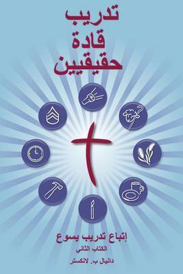 Training Radical Leaders - Leader - Arabic Edition: A Manual to Train Leaders in Small Groups and House Churches to Lead Church-Planting Movements