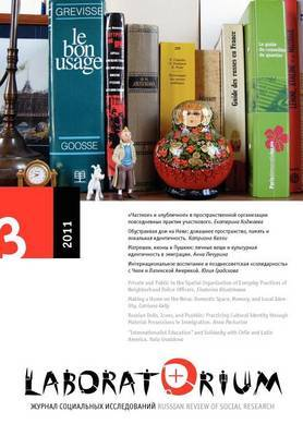 Laboratorium: Russian Review of Social Research, 3/2011