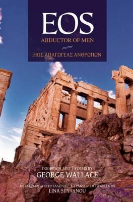 EOS: Abductor of Men