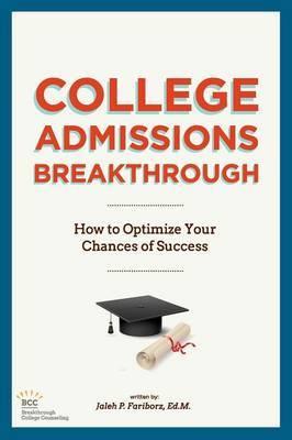 College Admissions Breakthrough