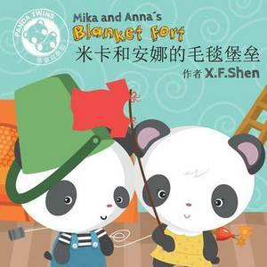 Mika and Anna's Blanket Fort (Chinese-English)