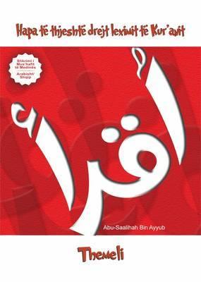Simple Steps in Qur'aan Reading: Elementary
