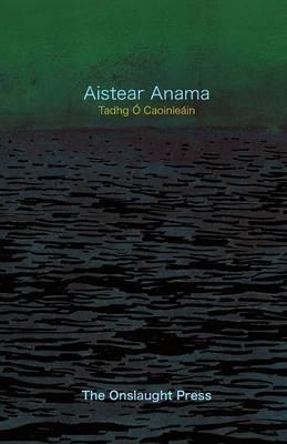 Aistear Anama