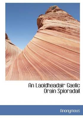 An Laoidheadair Gaelic Orain Spioradail